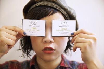 中崎町 RICCA 6周年キャンペーン!!