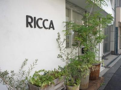 中崎町美容室 RICCA アクセス