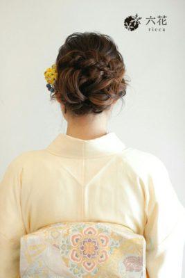 着物 シンプル ヘアセット 編み込み